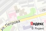 Схема проезда до компании Беловодье в Бийске