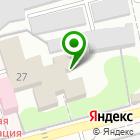 Местоположение компании Секонд-хенд на ул. Петрова