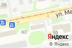Схема проезда до компании Грация в Бийске