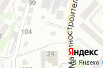 Схема проезда до компании Хмельной стан в Бийске