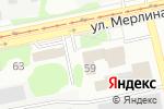 Схема проезда до компании Конференц-зал в Бийске