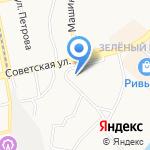 Русская трапеза на карте Бийска