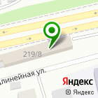 Местоположение компании АЛВИК-Авто