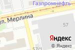 Схема проезда до компании Спецпроект в Бийске