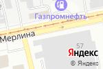 Схема проезда до компании Атлетик-PRO в Бийске