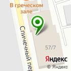 Местоположение компании Алтай-Командор