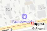 Схема проезда до компании Газпромнефть в Бийске