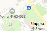 Схема проезда до компании Отделение общей врачебной практики в Корнилово