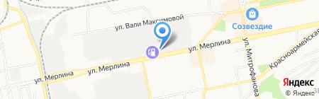 Бош Термотехника на карте Бийска