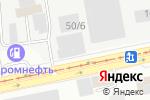 Схема проезда до компании Мик в Бийске