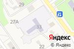 Схема проезда до компании Детский сад в Корнилово