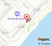 Территориальный отдел №2 филиала ФГБУ ФКП Росреестра по Алтайскому краю