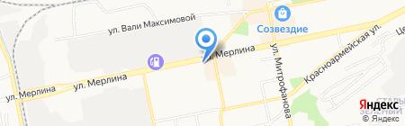 Парфюм на карте Бийска