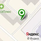 Местоположение компании Доставкин