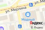 Схема проезда до компании Магазин кондитерских изделий в Бийске