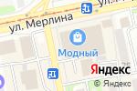 Схема проезда до компании Магазин готовых салатов в Бийске