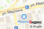 Схема проезда до компании Мир пряжи в Бийске
