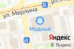Схема проезда до компании Магазин копченостей в Бийске