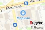 Схема проезда до компании Vape Market в Бийске