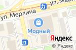 Схема проезда до компании Магазин овощей и фруктов в Бийске