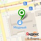 Местоположение компании Магазин готовых салатов