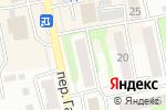 Схема проезда до компании Адвокатский кабинет Шпорта О.С. в Бийске