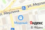 Схема проезда до компании АлтайТалантБийск в Бийске