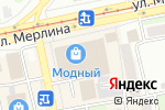 Схема проезда до компании АлтайЭкоПласт в Бийске