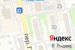 Схема проезда до компании Учебно-консультационный пункт по Гражданской Обороне в Бийске
