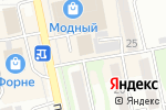 Схема проезда до компании Бийскодежда в Бийске