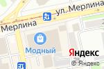 Схема проезда до компании Магазин канцелярских товаров и бижутерии в Бийске
