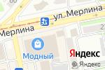Схема проезда до компании Салон кожгалантереи и аксессуаров в Бийске