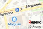 Схема проезда до компании ПКЦ Лютна в Бийске