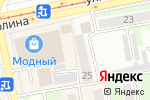 Схема проезда до компании Алтайская недвижимость-Бийск в Бийске