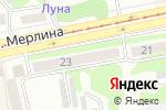 Схема проезда до компании TianDe в Бийске