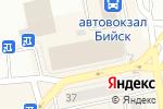Схема проезда до компании Магазин косметики и парфюмерии в Бийске