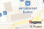 Схема проезда до компании VIP STYLE в Бийске