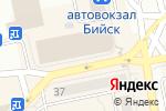 Схема проезда до компании Российское золото в Бийске