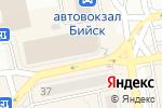 Схема проезда до компании Здравница в Бийске