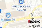 Схема проезда до компании Шахерезада в Бийске