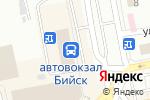 Схема проезда до компании Алтайкнига в Бийске