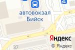 Схема проезда до компании Доступная роскошь в Бийске