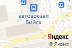 Схема проезда до компании Первая помощь в Бийске