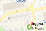 Схема проезда до компании РосДеньги в Бийске
