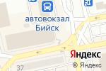 Схема проезда до компании Исида в Бийске