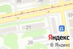 Схема проезда до компании Резерв, КПК в Бийске