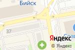 Схема проезда до компании FASTMONEY в Бийске