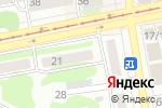 Схема проезда до компании Кенгуру в Бийске