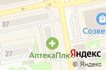 Схема проезда до компании ОХАПКА в Бийске