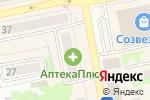 Схема проезда до компании МегаФон в Бийске